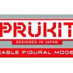 SprüKits_Logo_™ APPROVED