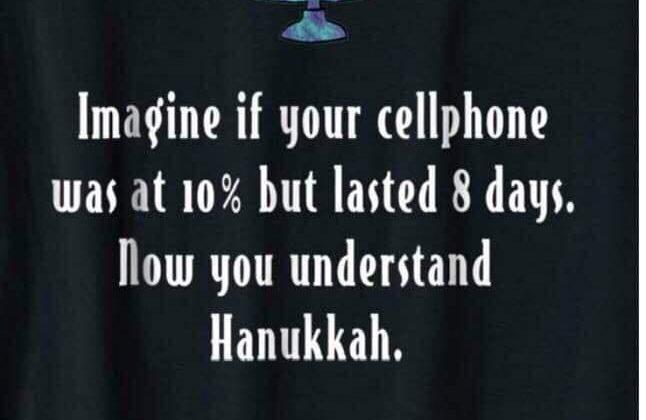 Happy Hanukkah From My Family To Yours! #HappyHanukkah