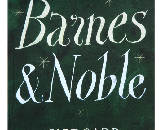 Barnes & Noble $25 Gift Card Giveaway for July! @BNBuzz